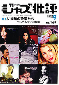 Jazz_169_2