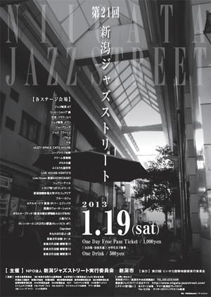 Jazz_street_21th