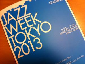Jazz_tokyo