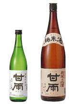 S_kanu_jun_2