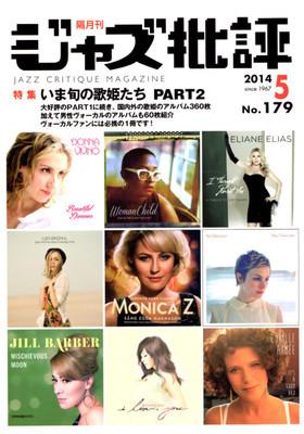 Jazzhihyo179