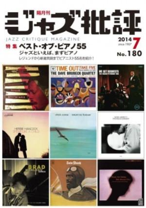 Jazz180