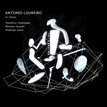 Antonio_loureiro_in_tokyo