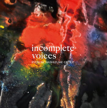 Incomplete_voices