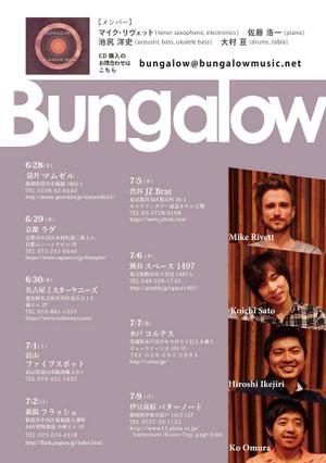 Bungalow_2