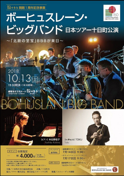 Bbb20181013omote