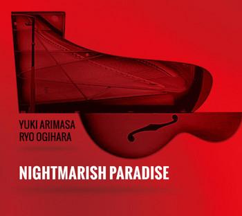 Nightmarish_paradise