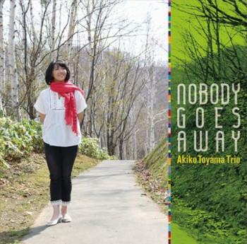 Nobody_goes_awaymini