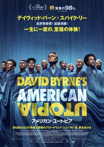 American_utopia
