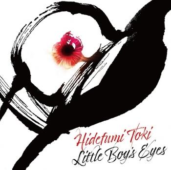 Little_boys_eyes