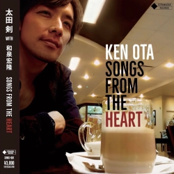 Songs_from_the_heart