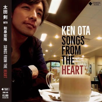 Songs_from_the_heart_20210609124901